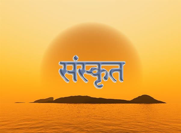 immanent meaning in hindi