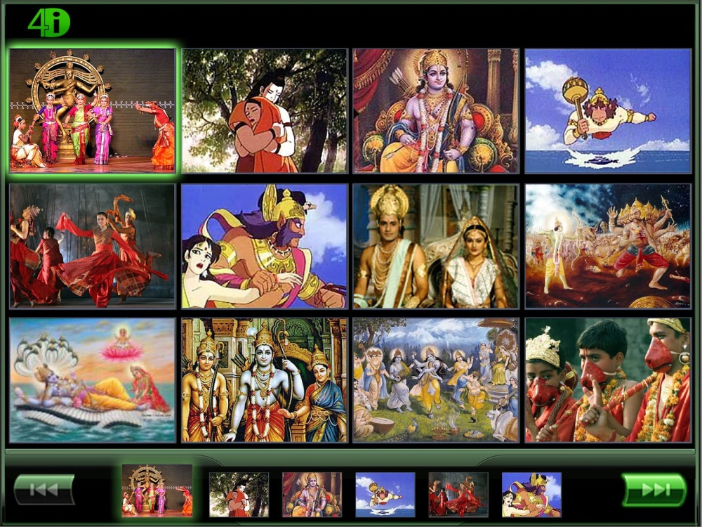 Ramayana screenshot 1